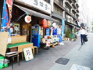 ファミール東京CITYグラン・スイート  周辺