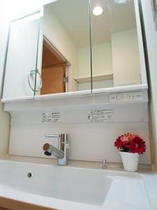 月島四丁目住宅 洗面台