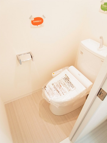 ライオンズステーションプラザ トイレ