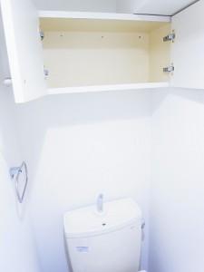 ライオンズプラザ明大前 トイレ
