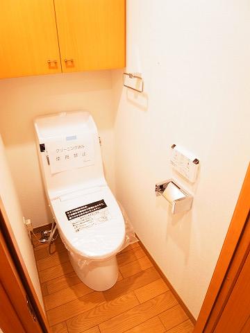 ワールドパレス不動前Ⅱ トイレ