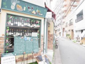 ルミエール三軒茶屋 周辺
