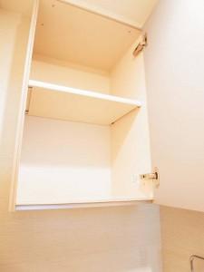 柿の木坂スカイマンション  トイレ