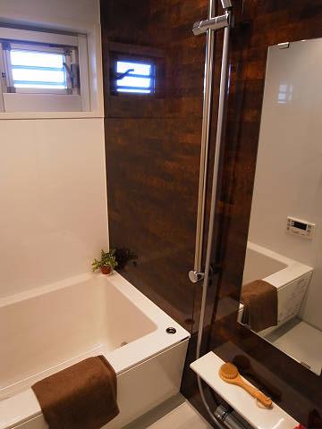 都立大第2コーポラス バスルーム