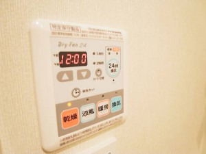 NK五反田コータース バスルーム