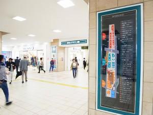 笹塚ダイヤモンドマンション  周辺