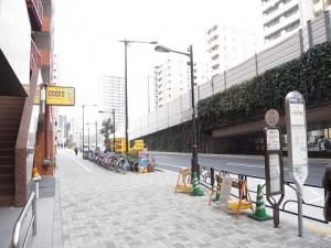 クルベール西新宿フォレストマンション 周辺