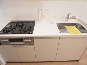 クレベール西新宿フォレストマンション キッチン