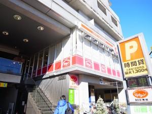 日商岩井第2玉川台マンション  周辺