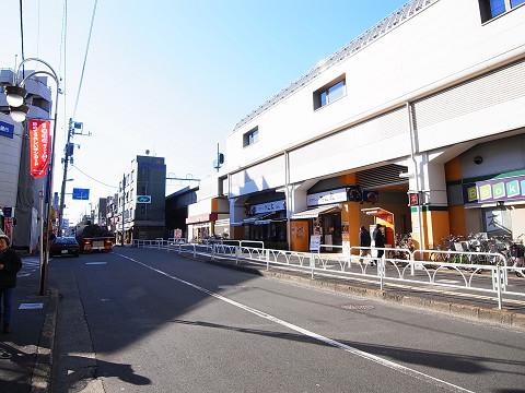 グランスイート世田谷桜丘 周辺