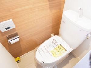 大久保マンション トイレ