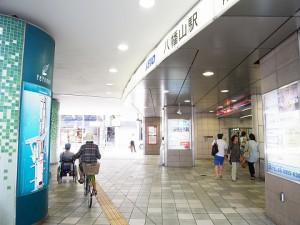千歳船橋サマリヤマンション 駅