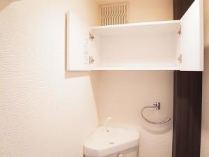 四谷フラワーマンション トイレ収納