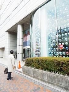シャルムコート新宿ステーションパレス 周辺