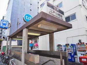 ベルディ早稲田東 駅