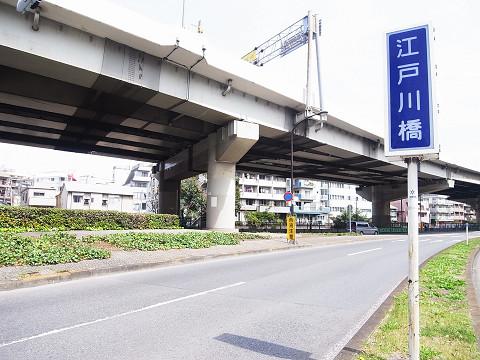 ベルディ早稲田東 周辺