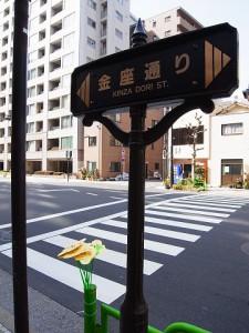 ワコー東日本橋マンション 周辺