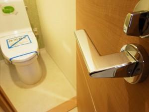 深沢ハイツ トイレ