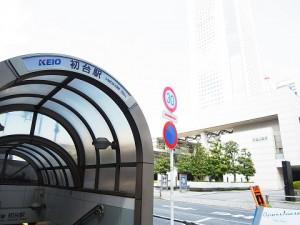 ライオンズマンション西新宿 周辺