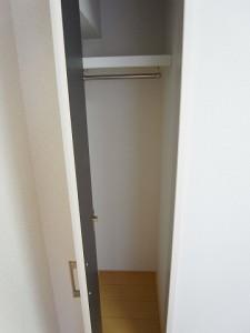 ライオンズマンション西新宿 洋室収納