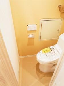柏木ローズマンション  トイレ