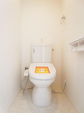 成城コート トイレ