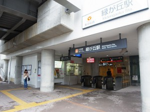 日商岩井大岡山第二マンション 駅