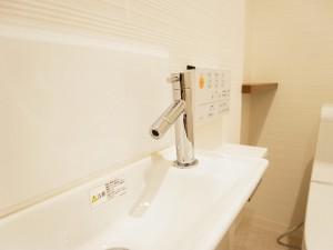 日興パレス文京第三 トイレ