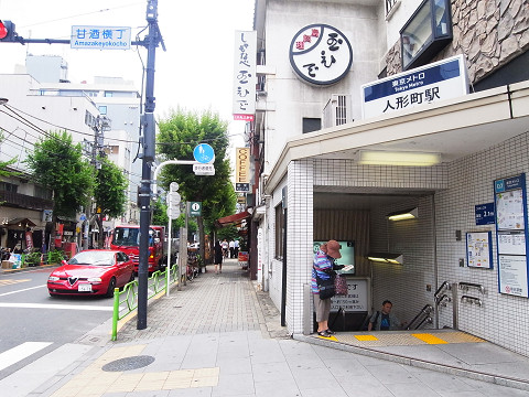 安田小網町マンション 駅