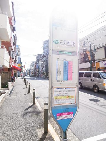 ハイツ上野毛 バス停