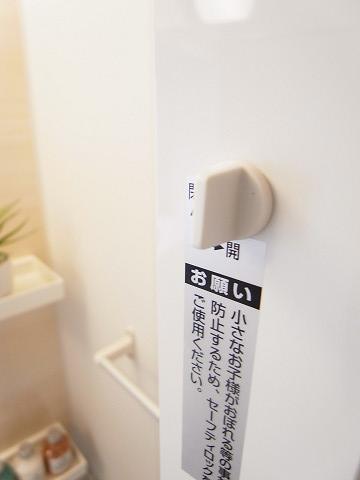 幡ヶ谷コーエイマンション バスルーム