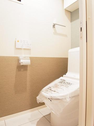 ビラ・ノーバ トイレ