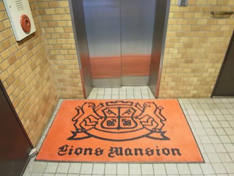 ライオンズマンション初台第3 エレベーター