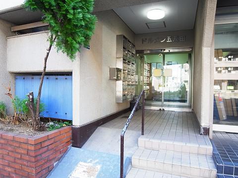 ドルメン五反田 エントランス