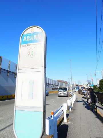 瀬田サンケイハウス北棟 バス停