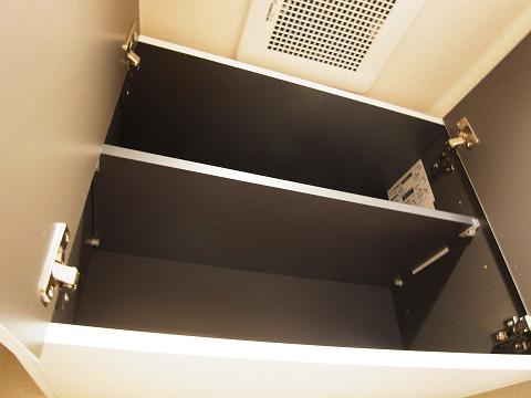 瀬田サンケイハウス北棟 トイレ
