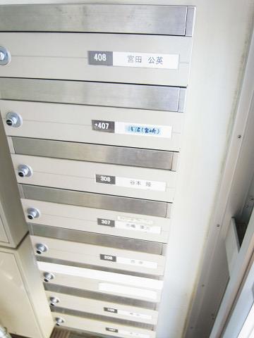 瀬田サンケイハウス北棟 メールボックス