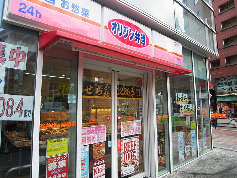 シャンボール北新宿 周辺