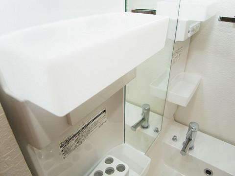 ハイツサト赤坂 洗面台