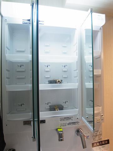 キクエイパレス戸超 洗面台