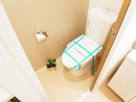 東北沢コーポラス トイレ
