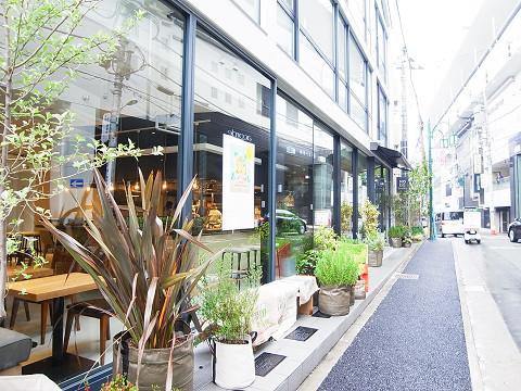 東京メトロ千代田線 周辺