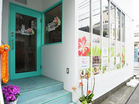 シルバープラザ新宿第2 周辺