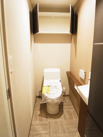 イースタンホームズ若林 トイレ