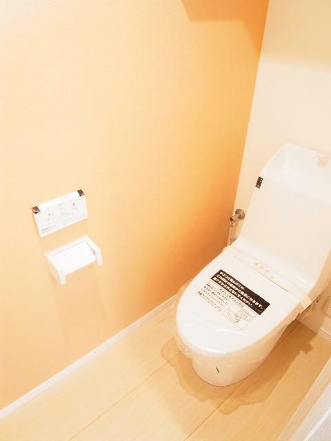 新宿フラワーハイホーム トイレ