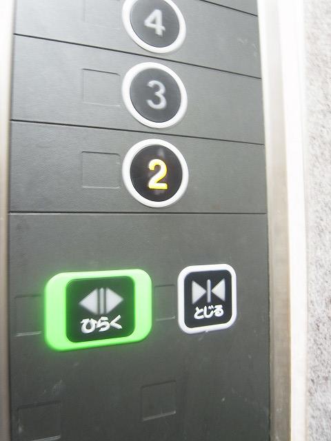 新宿フラワーハイホーム エレベーター
