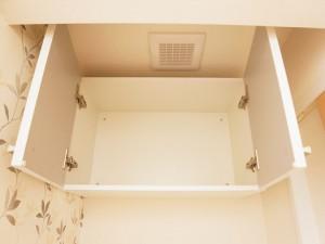 ライオンズプラザ新宿 トイレ