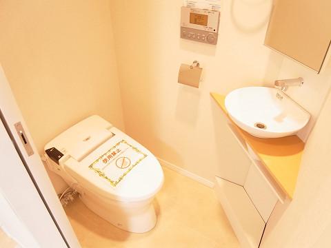 チュリス西麻布 トイレ