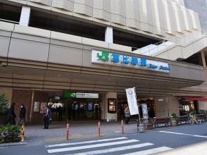 恵比寿東海マンション 恵比寿駅