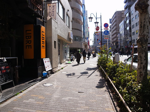 恵比寿東海マンション 周辺